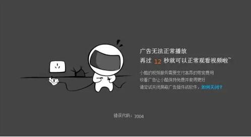 谈钱谈人生还是谈理想 中国广告的价值观