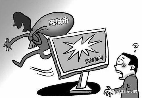 必读!《民法典》与互联网从业者息息相关的条款